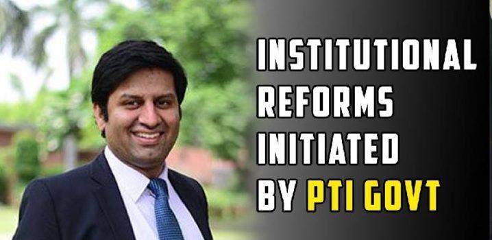 تحریک انصاف کی حکومت نے پہلے سال میں کیا ریفارمز کیں؟