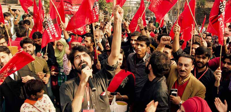 Students Solidarity March Lahore