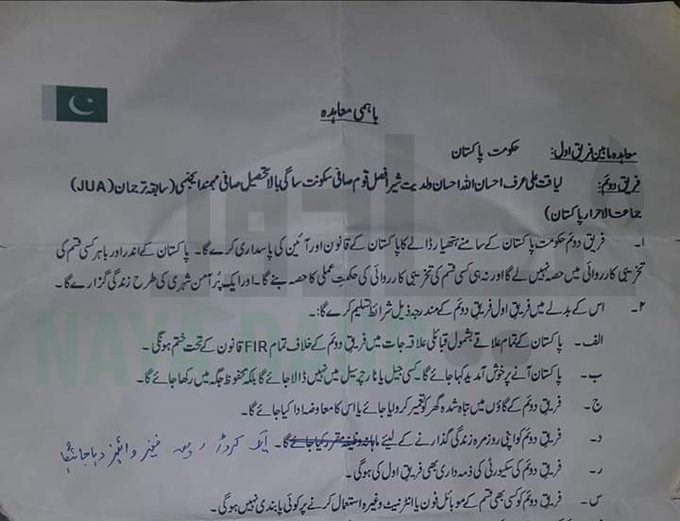Ehsanullah-Ehsan-Agreement-With-Military-Intelligence