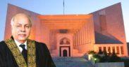 Chief Justice Gulzar Ahmad