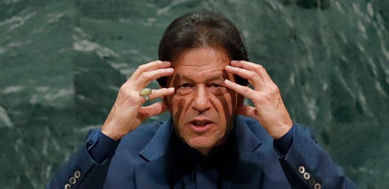 Imran Khan Tiger Force