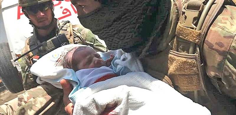 Afghanistan Maternity Hospital attack