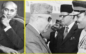 Bhutto meets President Daud