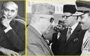 Bhutto meets President Daud
