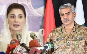Maryam Nawaz Press Conference DG ISPR