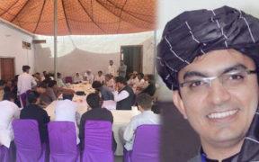 Mohsin-Dawar