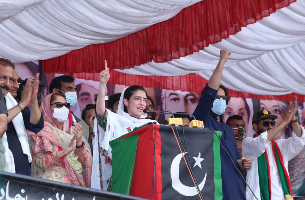 aseefa-bhutto